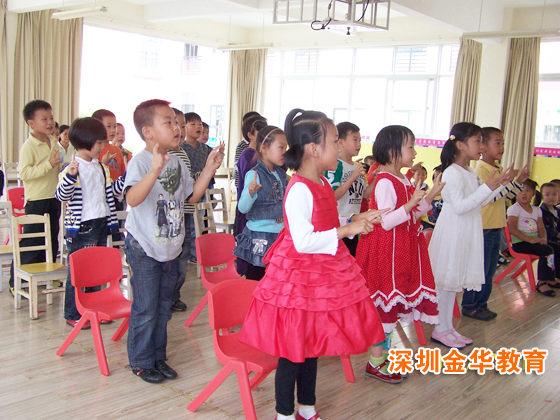 深圳金华教育加盟机构展示(图2)